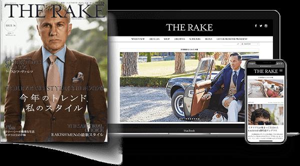 THE RAKE JAPAN EDITION