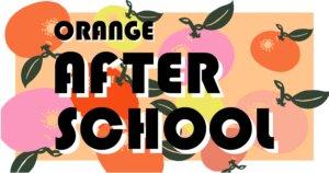 オレンジ・アフタースクール